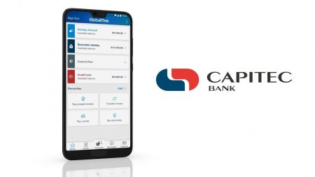 واریز وجوه در Binomo از طریق انتقال بانکی آفریقای جنوبی (Capitec، FNB)
